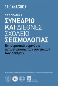 PROGRAM_KEFALONIA_300_1